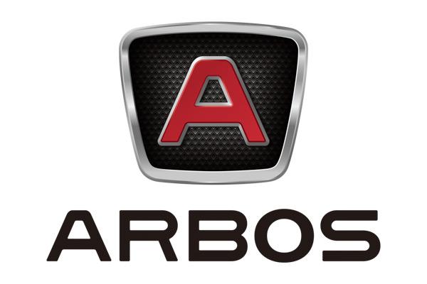 Code peinture Arbos