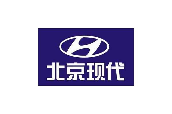 Code peinture Beijing Hyundai