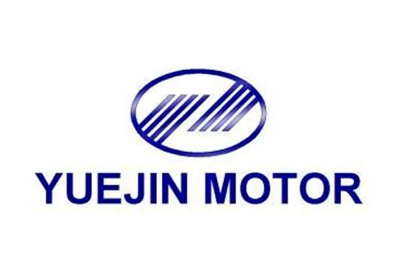 Code peinture Yuenjin Motors